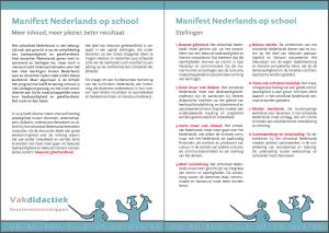 Eerste twee bladzijden van het Manifest